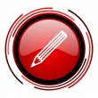 Pencil icon — Stock Photo #25406945