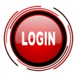 Login icon - Stock Photo