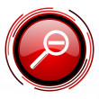 Magnification icon — Stock Photo #25407605