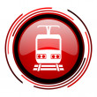 Stock Photo: Train icon