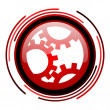 Stock Photo: Gears icon