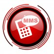 Mms icon — Stock fotografie #25408001