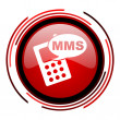 Mms icon — Stockfoto #25408001