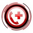 Emergency call icon — Stock Photo #25408161