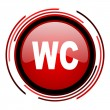 Wc icon — Foto Stock #25408207