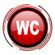 Wc icon — Stock Photo #25408207
