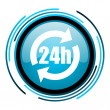 Stock Photo: 24h blue circle glossy icon