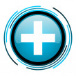 Stock Photo: Emergency blue circle glossy icon