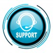 Stock Photo: Support blue circle glossy icon