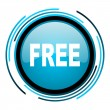 Stock Photo: Free blue circle glossy icon