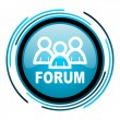 Forum blue circle glossy icon — Stock Photo