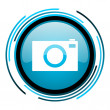 Stock Photo: Camerblue circle glossy icon
