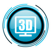 3d display blue circle glossy icon — Stock Photo