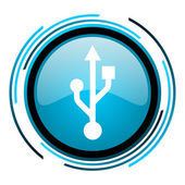 Bagage blauwe cirkel glanzende pictogram — Foto de Stock
