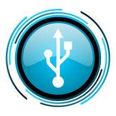 Usb-blauwe cirkel glanzende pictogram — Stockfoto