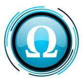 Icona di lucido blu cerchio omega — Foto Stock