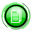 Document green circle glossy icon — Stock Photo #25642477