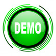 Stock Photo: Demo green circle glossy icon