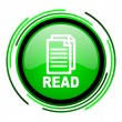Read green circle glossy icon — Stock Photo #25643197
