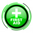First aid green circle glossy icon — Stock Photo