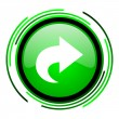 Next green circle glossy icon — Stok fotoğraf