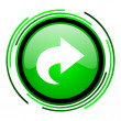 Next green circle glossy icon — Stockfoto