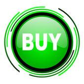 купить зеленый круг глянцевый значок — Стоковое фото