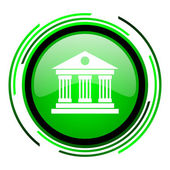 Museum green circle glossy icon — Stock Photo