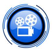Icono brillante de cine círculo azul — Foto de Stock