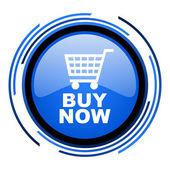 买现在圈子蓝色光泽的图标 — 图库照片