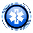 Caduceus circle blue glossy icon — Stock Photo