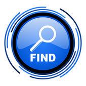 Finde blau glänzend Kreissymbol — Stockfoto