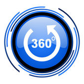Panorama circle blue glossy icon — Stock Photo