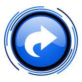 следующий круг синий блестящий значок — Стоковое фото