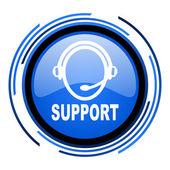 支持圈蓝色光泽图标 — 图库照片