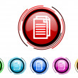 Document circle web glossy icon colorful set — Stock Photo