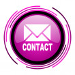 Stock Photo: Contact icon