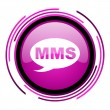 Mms icon — Stock fotografie #26479005