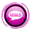 Mms icon — Stockfoto #26479005