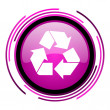 Stockfoto: Recycle icon
