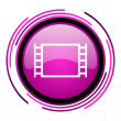 Movie icon — Stockfoto