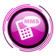 Mms icon — Stock fotografie #26479751