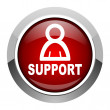 Support icon — Stock Photo #26678945