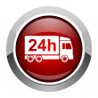 Royalty-Free Stock Photo: Delivery 24h icon