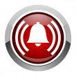 Alarm icon — Stock Photo #26680121