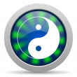 Ying yang icon — Stock Photo #26727943
