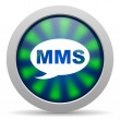 Mms icon — Foto de stock #26728523