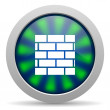 Firewall icon — Stock Photo #26728893