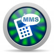 Mms icon — Stock fotografie #26729687