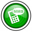 Mms icon — Stock fotografie #27212395